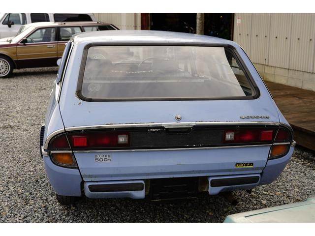 「トヨタ」「クラウンバン」「ステーションワゴン」「兵庫県」の中古車12