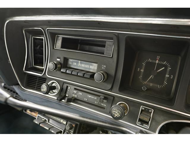 「トヨタ」「クラウンバン」「ステーションワゴン」「兵庫県」の中古車21