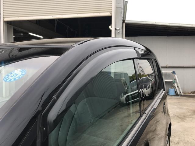 「ホンダ」「ライフ」「コンパクトカー」「兵庫県」の中古車39