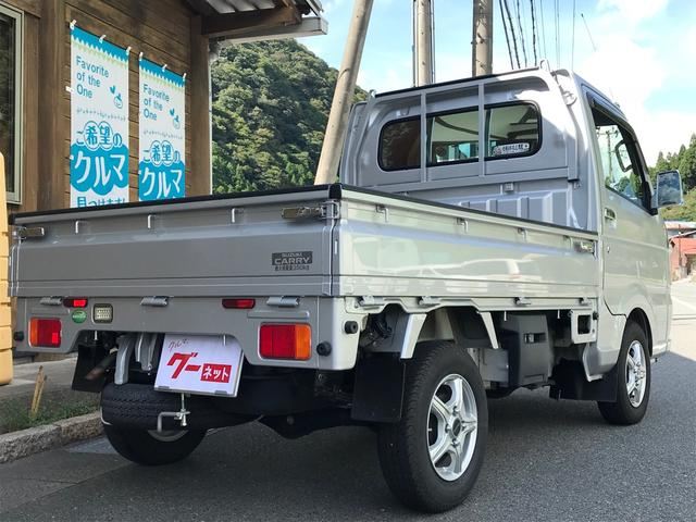 「スズキ」「キャリイトラック」「トラック」「兵庫県」の中古車7