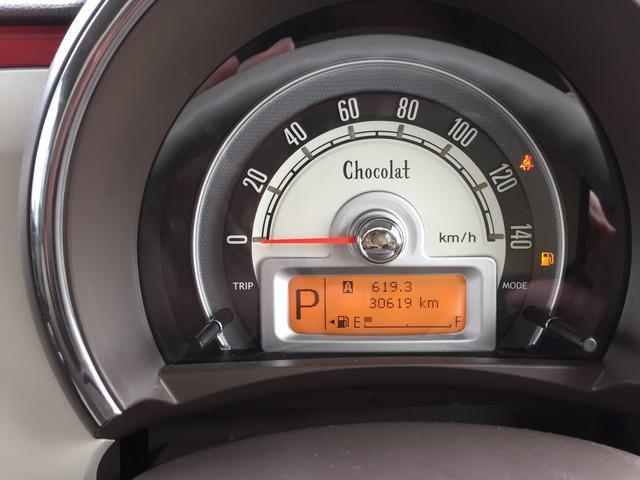 X 純正ナビ バックカメラ HIDライト 車検整備付き(7枚目)