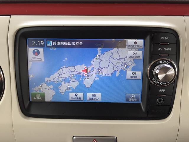 X 純正ナビ バックカメラ HIDライト 車検整備付き(10枚目)