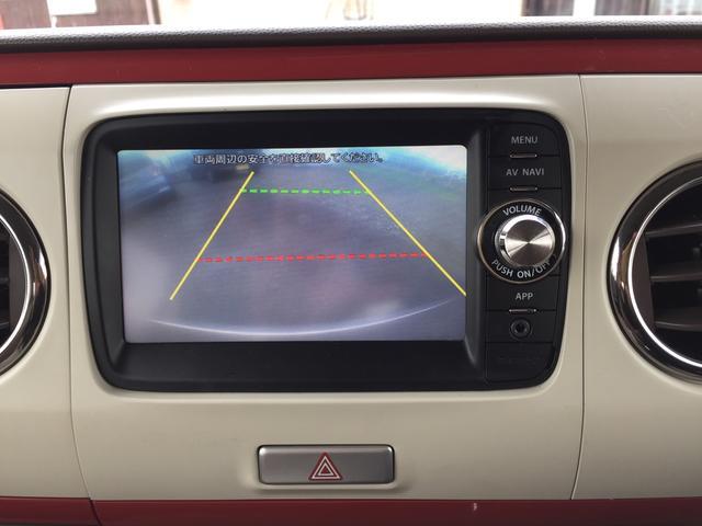 X 純正ナビ バックカメラ HIDライト 車検整備付き(11枚目)