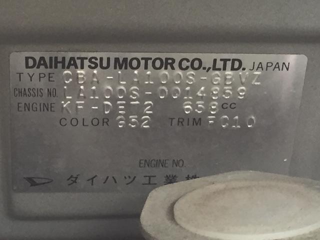 カスタム RS 16インチアルミホイール スマートキー(36枚目)