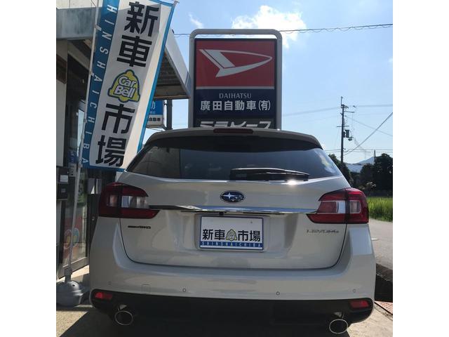 「スバル」「レヴォーグ」「ステーションワゴン」「兵庫県」の中古車3