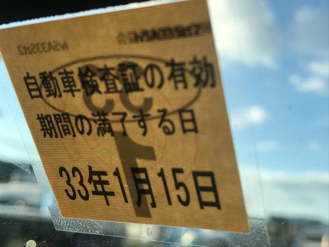 エアコン パワステ AT 車検3年1月(18枚目)