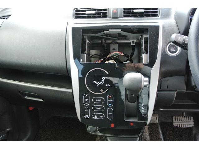 Gセーフティパッケージ 4WD ディスチャージヘッドライト(10枚目)