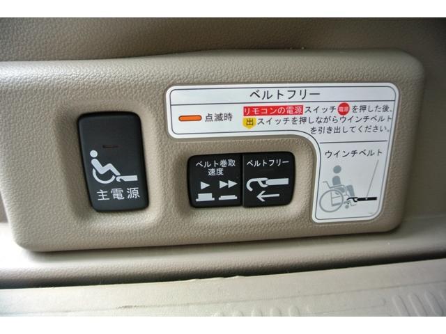 G・Lパッケージ 4WD 車いす仕様車 リモコン電動ウインチ(15枚目)