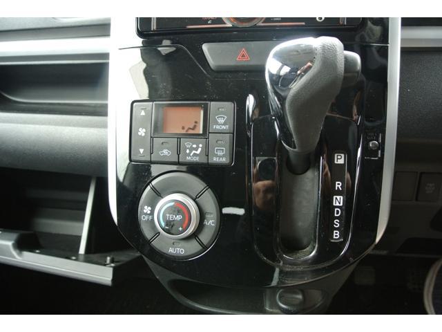 カスタムXパワースライドドア・LEDオートライト ETC(12枚目)
