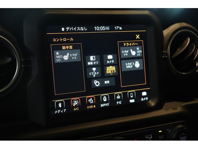 「その他」「ジープラングラーアンリミテッド」「SUV・クロカン」「兵庫県」の中古車14
