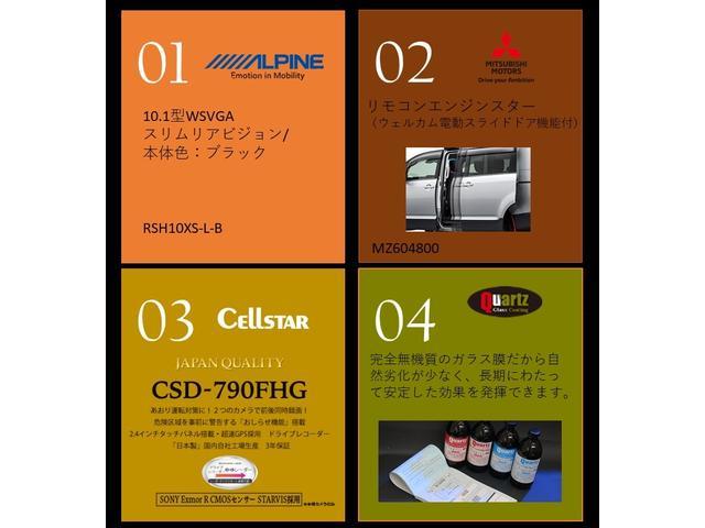 「三菱」「デリカD:5」「ミニバン・ワンボックス」「兵庫県」の中古車17