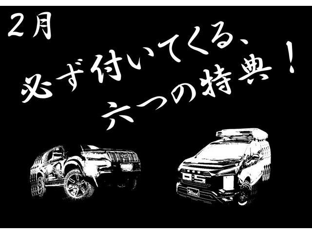 「トヨタ」「ランドクルーザープラド」「SUV・クロカン」「兵庫県」の中古車3