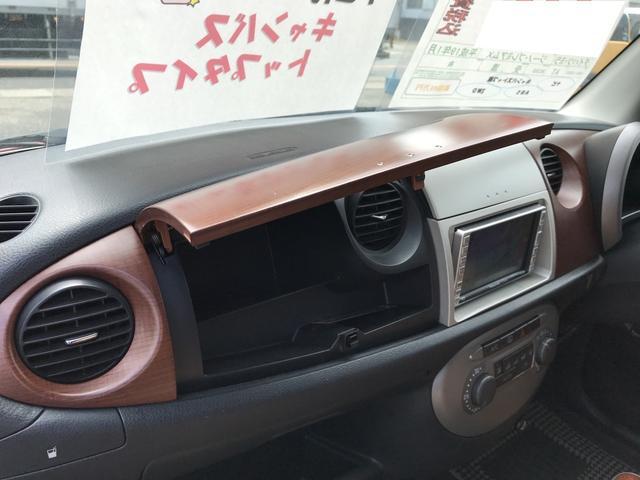 プレミアムX ナビ 軽自動車 ダークレッド ウッドハンドル(19枚目)