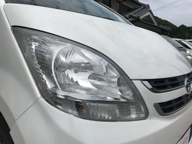 「ダイハツ」「ムーヴ」「コンパクトカー」「兵庫県」の中古車23