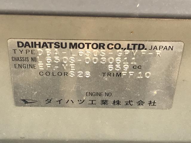 「ダイハツ」「ミラジーノ」「軽自動車」「兵庫県」の中古車43
