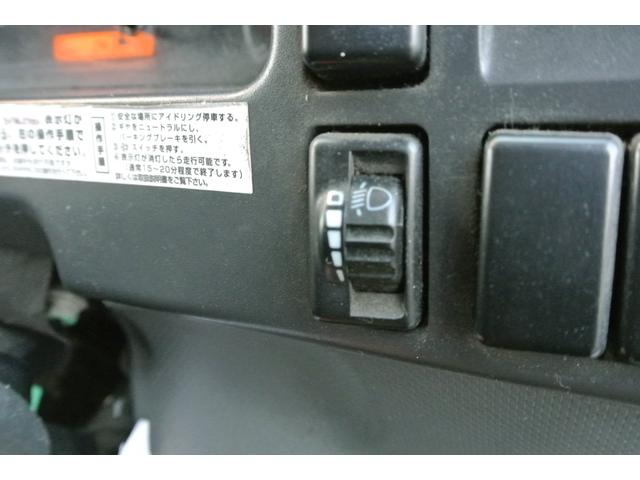 冷蔵冷凍車 東プレ製-30℃設定 積載量2000kg(10枚目)