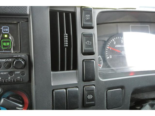 冷蔵冷凍車 東プレ製-30℃設定 積載量2000kg(11枚目)