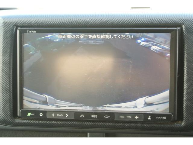 冷蔵冷凍車 -30℃低温冷凍 積載2000kg バックカメラ(11枚目)