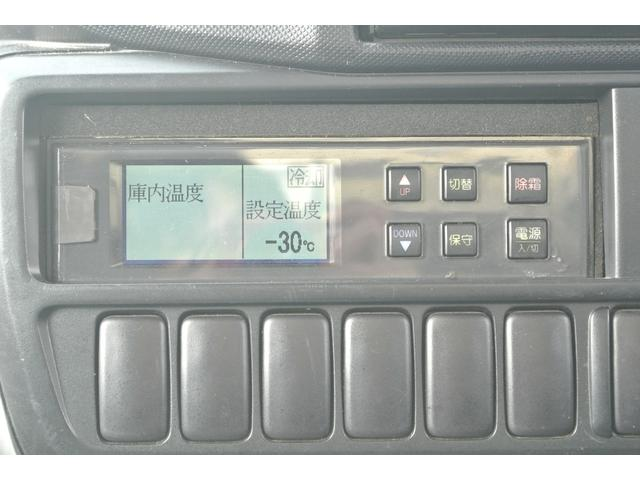 冷蔵冷凍車 -30℃低温冷凍 積載2000kg バックカメラ(12枚目)