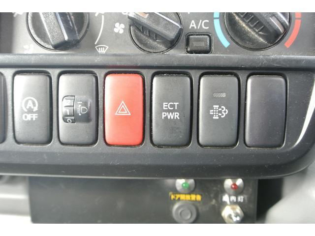 冷蔵冷凍車 -30℃低温冷凍 積載2000kg バックカメラ(14枚目)