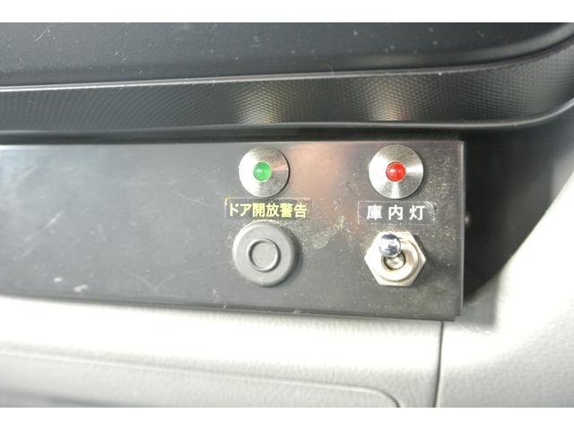 冷蔵冷凍車 -30℃低温冷凍 積載2000kg バックカメラ(16枚目)