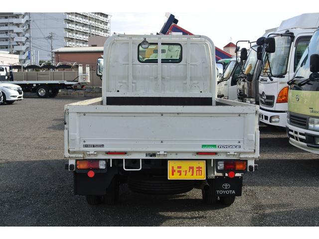 ジャストローロング 平ボディー 積載量1500kg 3方開(5枚目)