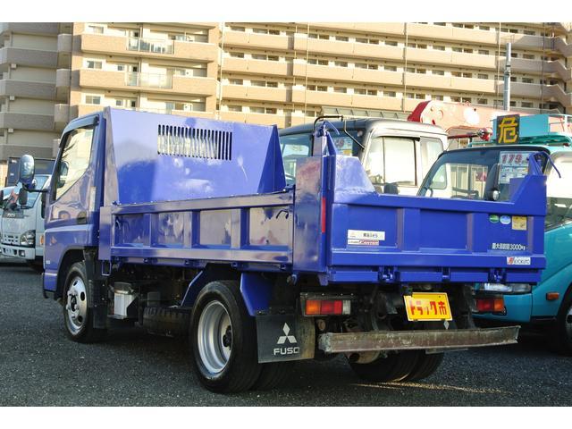 ダンプ 積載量3000kg総重量6035kg全低床コボレーン(2枚目)