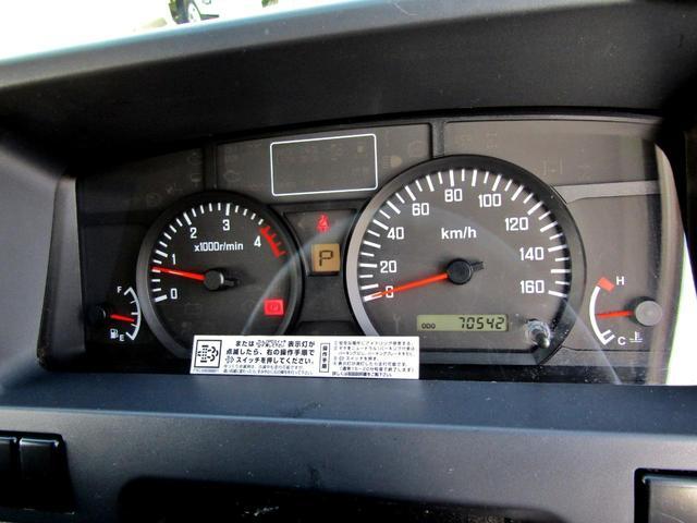 「その他」「エルフトラック」「トラック」「兵庫県」の中古車40