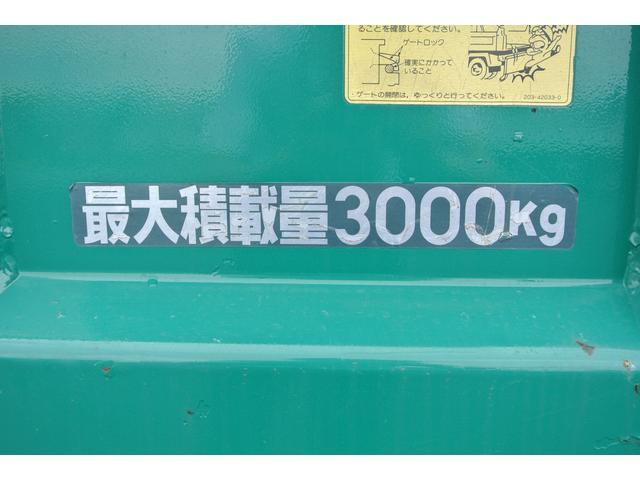 深ダンプ 積載量3000キロ リアピン MT ディーゼル(20枚目)