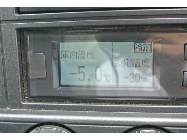 冷蔵冷凍車 低温-30℃ 積載量2000kg スタンバイ付(10枚目)
