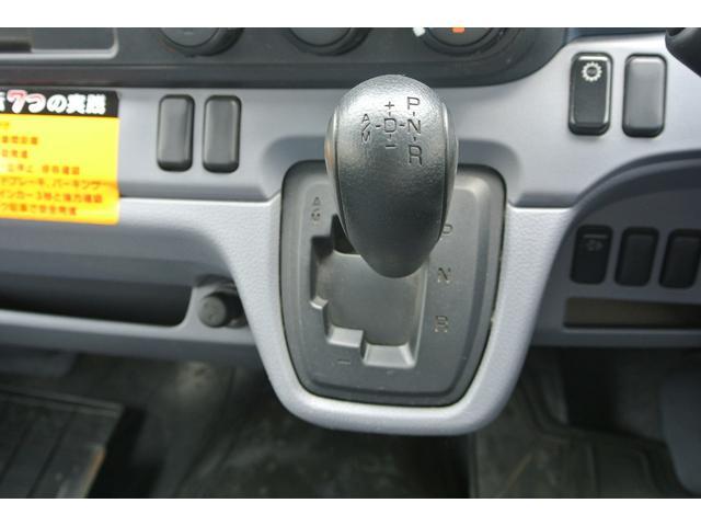 冷蔵冷凍車 低温-30℃ 積載量2000kg スタンバイ付(11枚目)