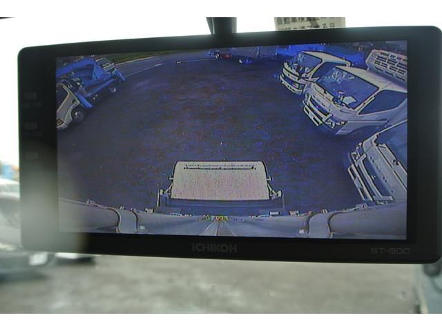 アルミバン パワーゲート付積載量2t バックカメラディーゼル(15枚目)