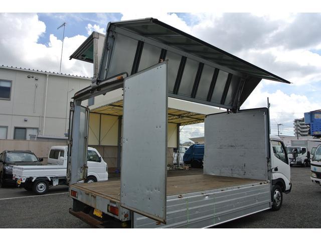 アルミウイング 2トン ワイドロング 5MT ターボ(15枚目)