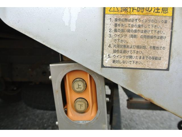 アルミウイング 2トン ワイドロング 5MT ターボ(18枚目)