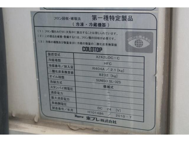 「その他」「ヒノレンジャー」「トラック」「兵庫県」の中古車29