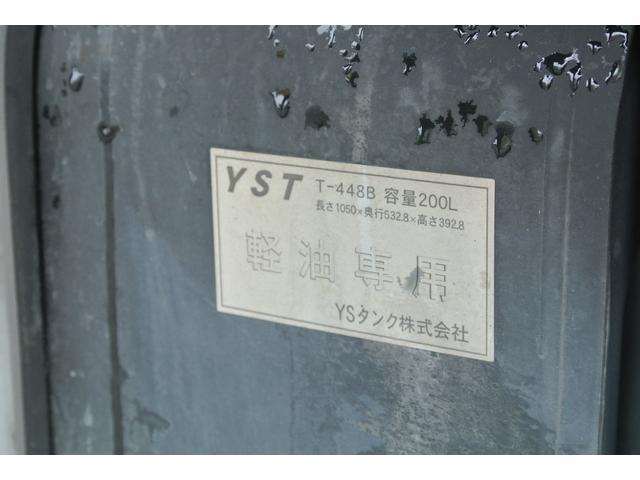 「その他」「ヒノレンジャー」「トラック」「兵庫県」の中古車33