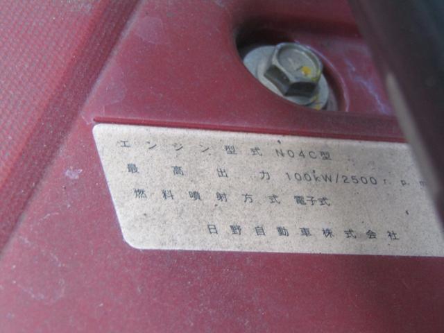 平ボディ 積載量1900kg 全低床 ワイド ロング アオリ開閉補助装置 排出ガス浄化装置 ディーゼル(22枚目)
