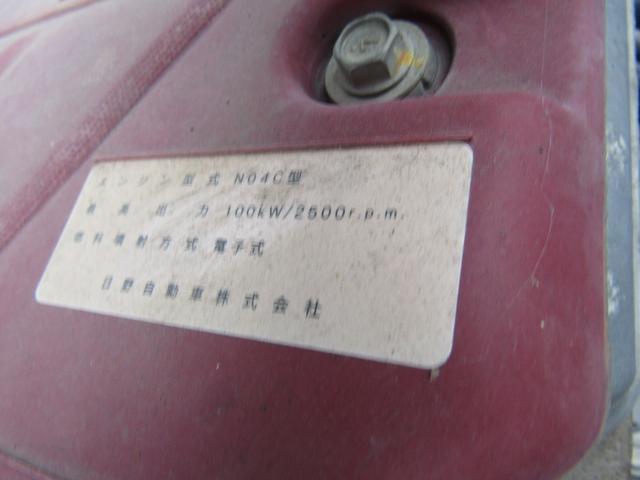 全低床ダンプ 積載量3000kg コボレーン 極東開発製 5速MT ディーゼル(24枚目)