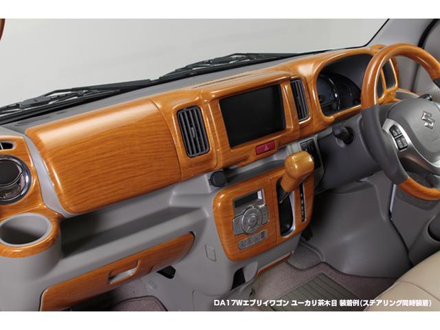 「スズキ」「エブリイワゴン」「コンパクトカー」「兵庫県」の中古車24