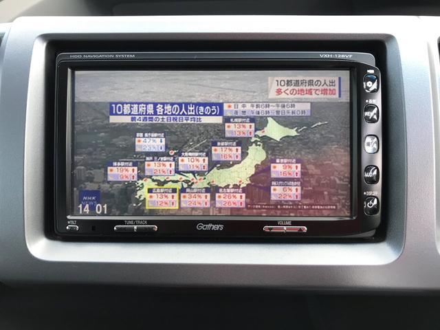 Z クールスピリット ハーフレザーシート/クルーズコントロール/両側パワースライドドア/純正ナビ/バックカメラ(39枚目)