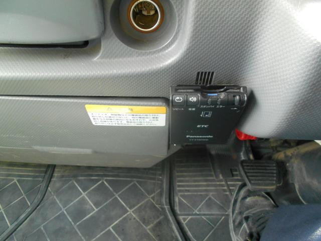 車検R2年3月 積載2t キーレス・PW・ETC(17枚目)