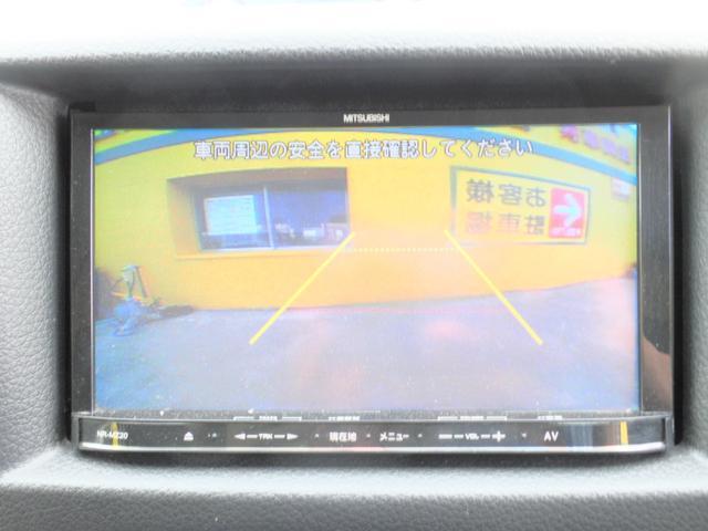 ロングDXターボ 積載1250kg 社外NAVI バックカメラ ドラレコ キーレス(16枚目)