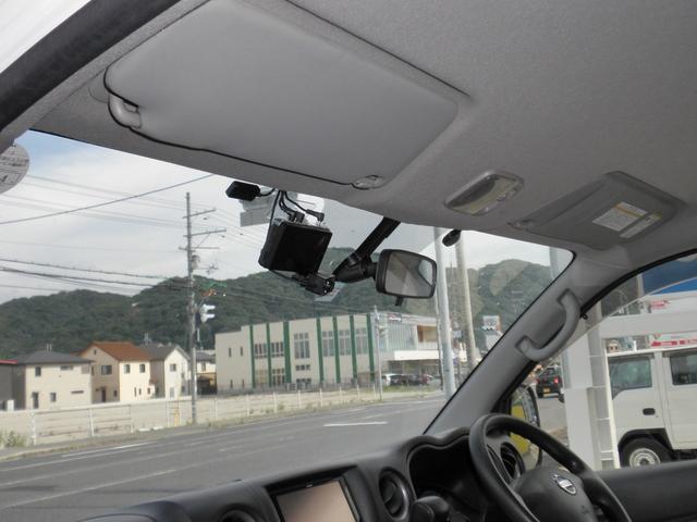ロングDXターボ 積載1250kg 社外NAVI バックカメラ ドラレコ キーレス(35枚目)