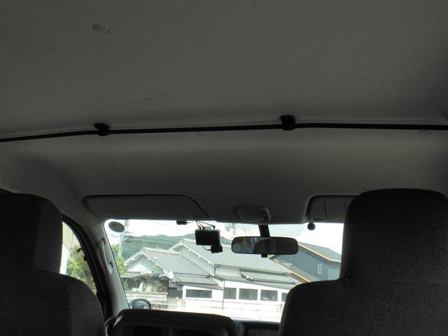 ロングDXターボ 積載1250kg 社外NAVI バックカメラ ドラレコ キーレス(37枚目)