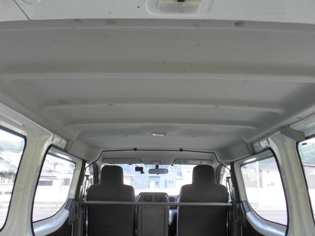 ロングDXターボ 積載1250kg 社外NAVI バックカメラ ドラレコ キーレス(39枚目)