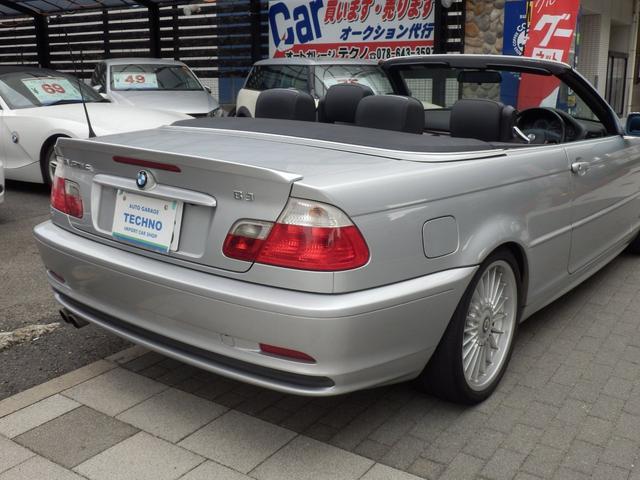 「BMW」「BMW」「オープンカー」「兵庫県」の中古車9