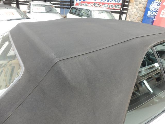 「BMW」「BMW」「オープンカー」「兵庫県」の中古車26