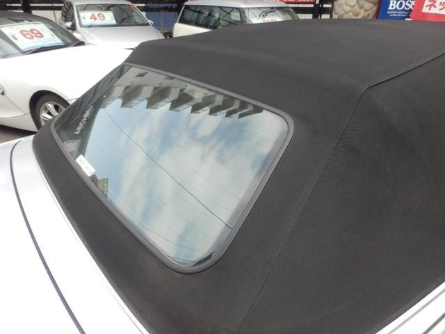 「BMW」「BMW」「オープンカー」「兵庫県」の中古車28