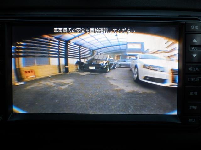 「アウディ」「アウディ TTクーペ」「クーペ」「兵庫県」の中古車10
