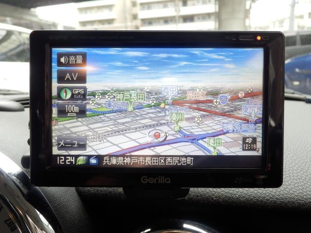 「MINI」「MINI」「コンパクトカー」「兵庫県」の中古車23